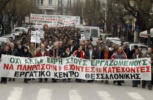 Griechenland: Millionen im Generalstreik gegen Regierung und EU