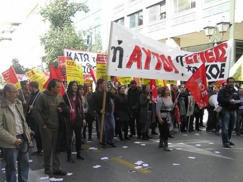 Griechenland: Breite Proteste gegen verschärftes EU-Diktat