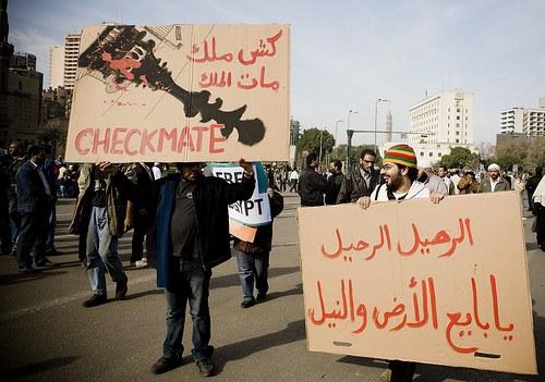 Solidarität mit dem Volksaufstand in Ägypten ist das Gebot der Stunde!