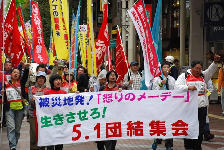 """Brief aus Japan: """"Die Macht der internationalen Solidarität"""""""