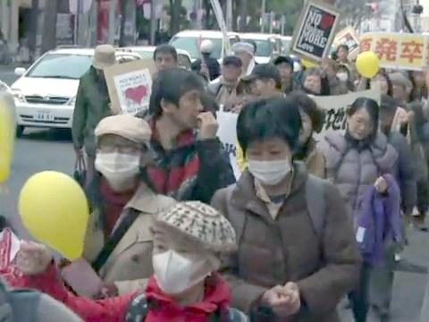 Fünf Monate nach der Fukushima-Katastrophe ...