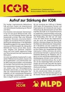 Aktuell erschienen: Aufruf zur Stärkung der ICOR