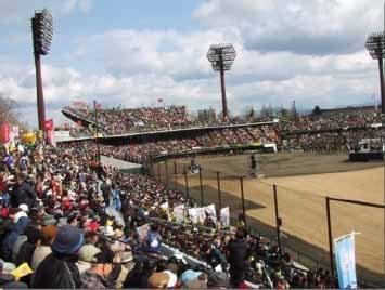 Japanische Anti-AKW-Bewegung fordert Gesundheitszentrum in Fukushima
