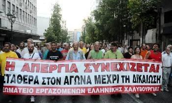 """""""Der Streik geht weiter - wir werden kämpfen, bis wir unser Recht erhalten!"""""""