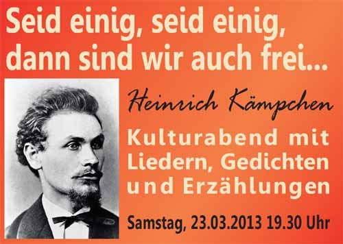 Kulturfeier zum Gedenken an Heinrich Kämpchen