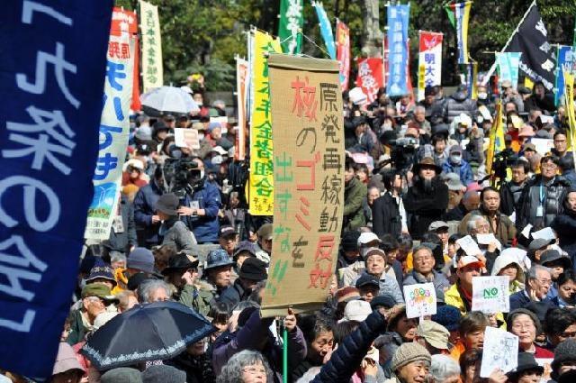 """Anti Nuke""-Aktionen am Fukushima-Jahrestag in Japan"