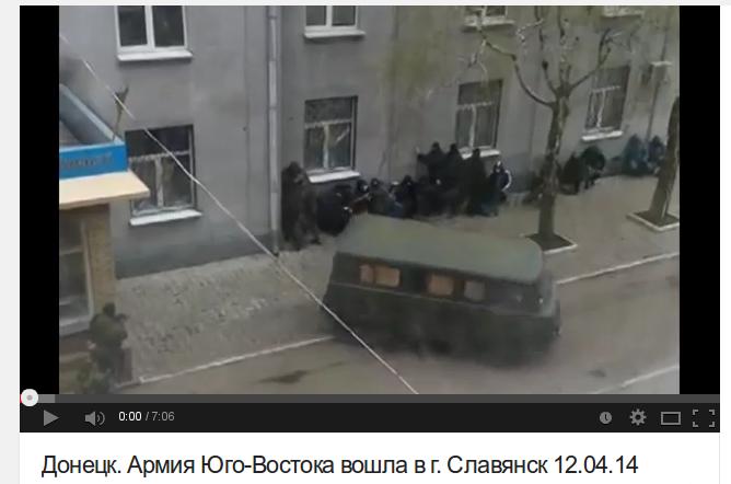 Ukraine: Gefahr direkter militärischer Konfrontation wächst