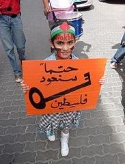 Empörung über Israels Terror gegen Palästinenser