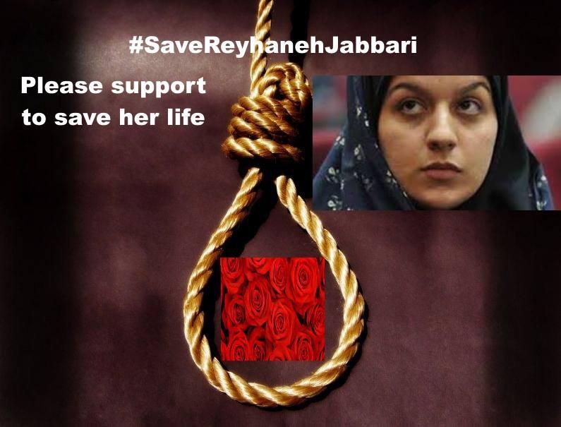 Rettet Reyhaneh Jabbari vor der Hinrichtung im Iran!