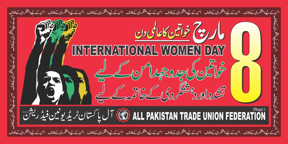 Viele Berichte vom Internationalen Frauentag