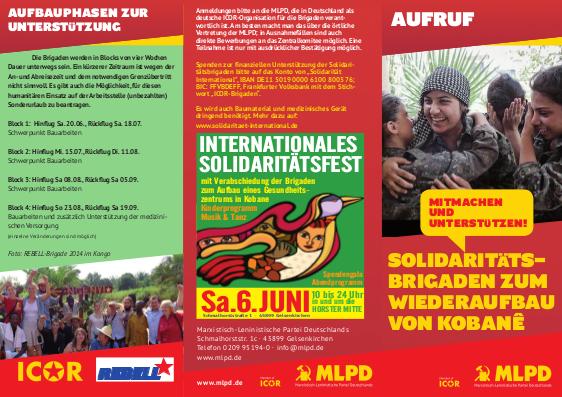 """Aktualisierter Flyer """"Aufruf für die internationalen Solidaritätsbrigaden"""" ist erschienen"""