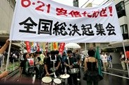Massenproteste gegen weitgehende Remilitarisierung Japans