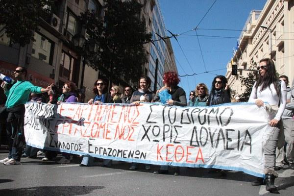 Privatisierungspläne in Griechenland - Ausverkauf der Wirtschaft auf dem Rücken der Massen