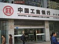 China reagiert mit Yuan-Abwertung auf wachsende wirtschaftliche Probleme