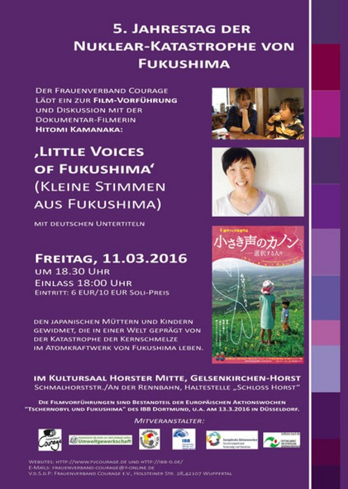Gelsenkirchen: Filmveranstaltung mit der japanischen Filmemacherin Hitomi Kamanaka
