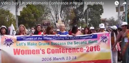 14.03.16 - Video vom ersten Tag der Weltfrauenkonferenz