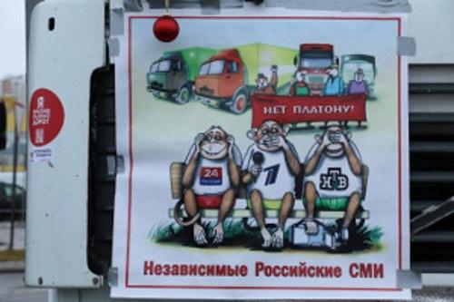 Seit drei Monaten: LKW-Fahrer-Streik in Russland