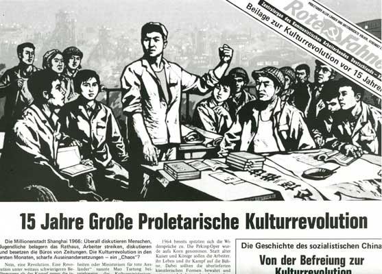 50 Jahre Große Proletarische Kulturrevolution: Neues Rote Fahne-Magazin und Beilage von 1981