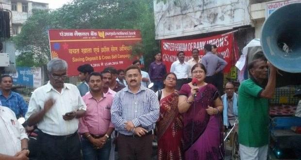 Indien am 2. September 2016: Bis zu 180 Millionen streikende Arbeiter und Angestellte!