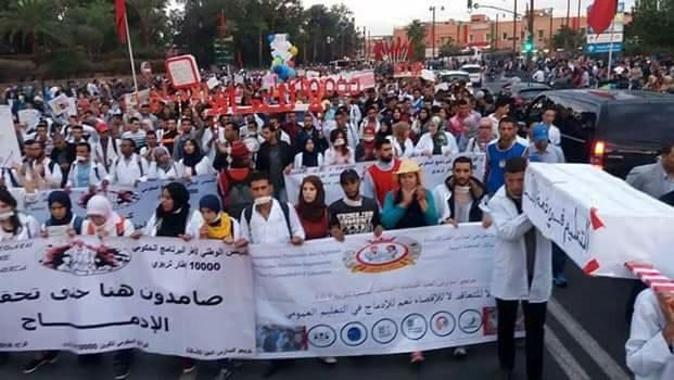 Umweltgewerkschaft solidarisch mit kämpfenden Lehrer/-innen in Marokko