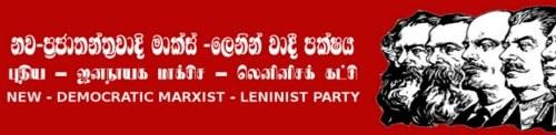 Maruti-Suzuki-Arbeiter: ICOR-Partei von Sri Lanka sagt Unterstützung zu