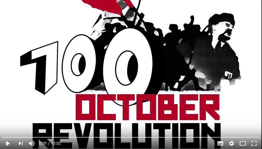 Mobilisierungsvideo zur Kampagne 100 Jahre Oktoberrevolution