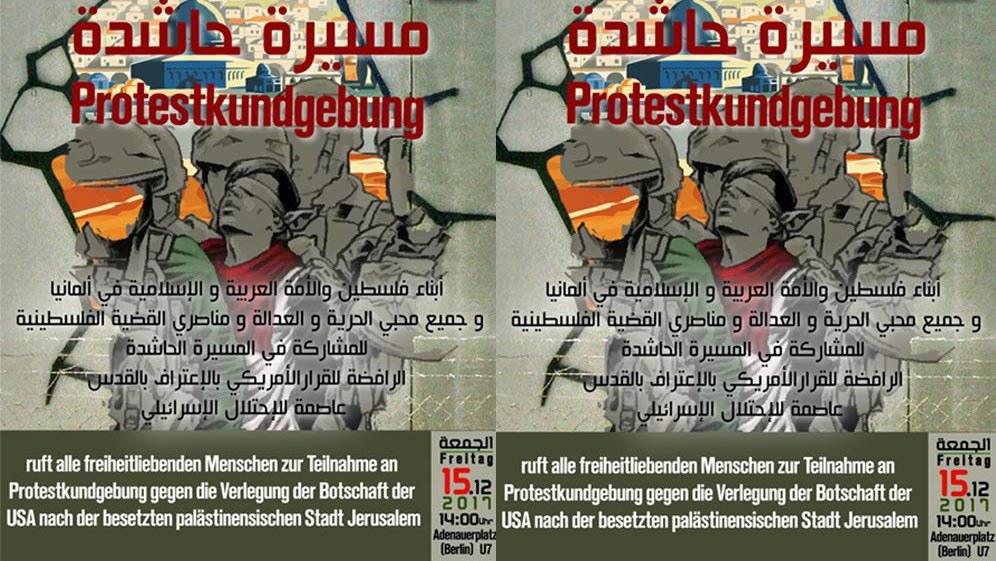 Plakat für eine Protestkundgebung gegen Trumps Provokation am 15. Dezember um 14 Uhr am Adenauer-Platz in Berlin (Montage: RF)