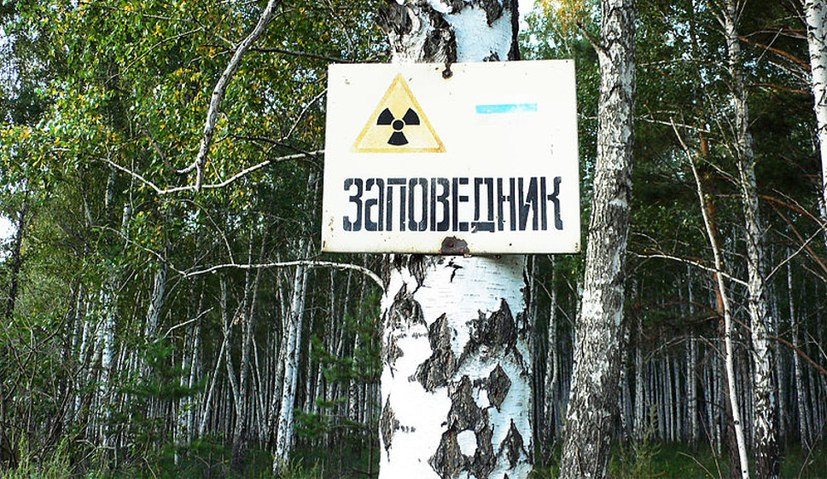 Atomunfall in Russland