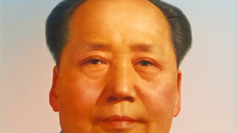 Gestern war Mao Zedongs 124. Geburtstag