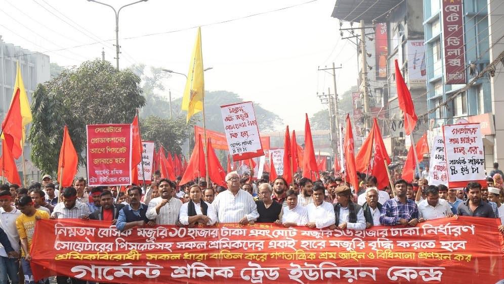 Kämpferische Demonstration durch Dhaka (Foto: Garment Workers' Trade Union Center)