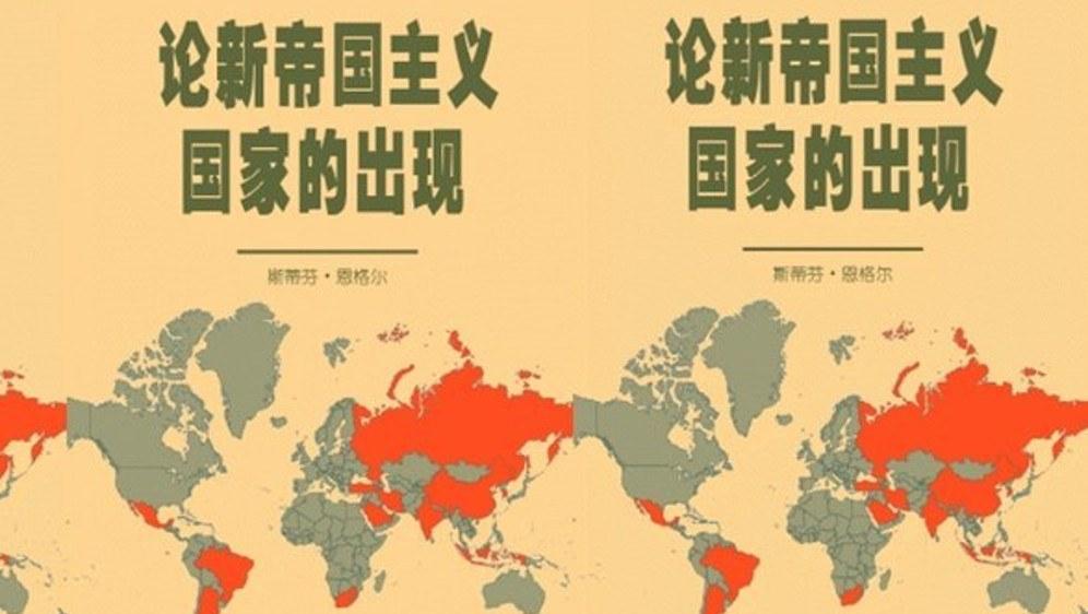 Studenten übersetzten die Analyse der MLPD zur Entwicklung der neuimperialistischen Länder (rf-foto)