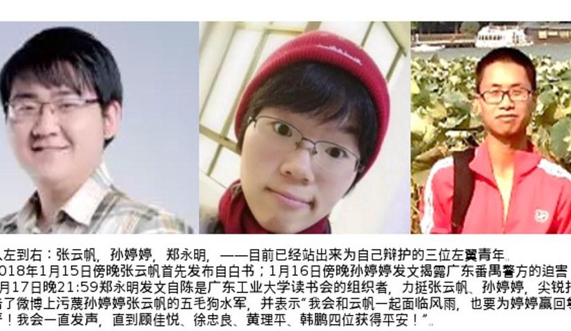 Solidarität mit acht verfolgten chinesischen Studenten!