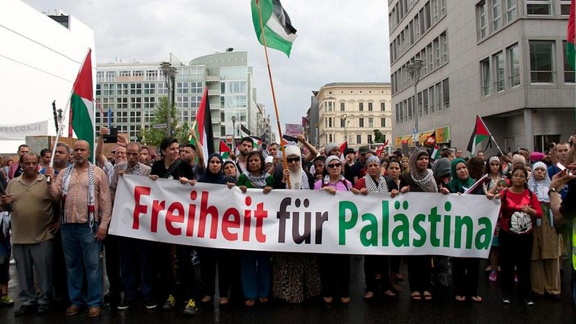 Freiheit und Gerechtigkeit für Palästina