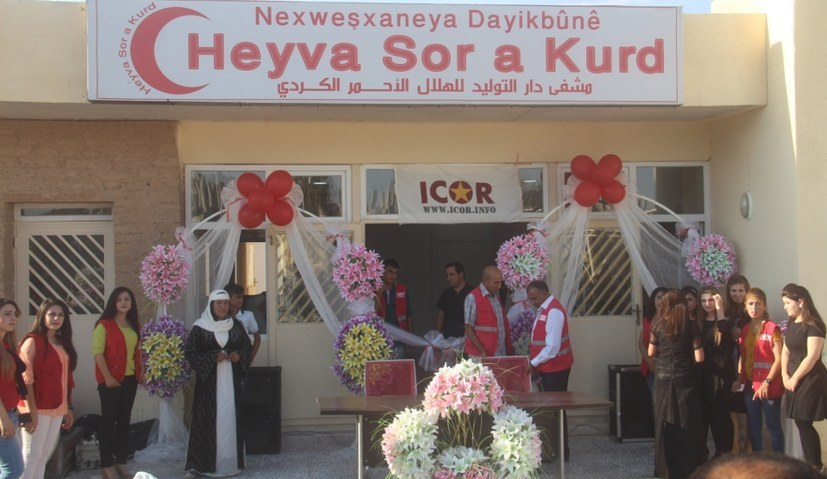 Das von der ICOR erbaute Gesundheitszentrum in Kobanê, das mittlerweile als Geburtsklinik genutzt wird (foto: Harwarnews)