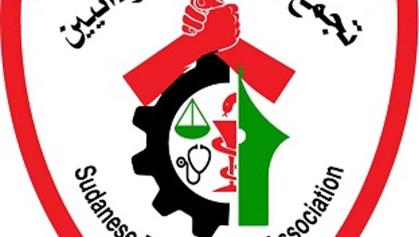 Gewerkschaftsbund SPA will weiterkämpfen