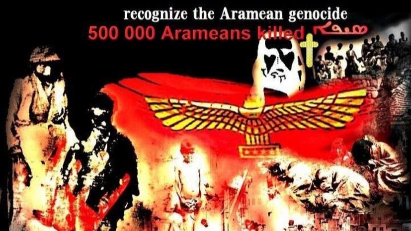 """Morddrohungen von """"Grauen Wölfen"""" gegen Revolutionäre-Suryoye-Aktivisten"""