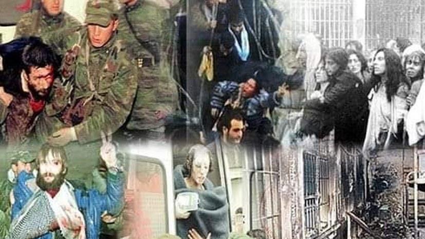 """""""Operation Rückkehr ins Leben"""" in der Türkei"""