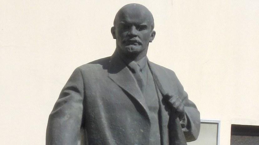 Gib Antikommunismus keine Chance! Lenin kommt nach Gelsenkirchen ...
