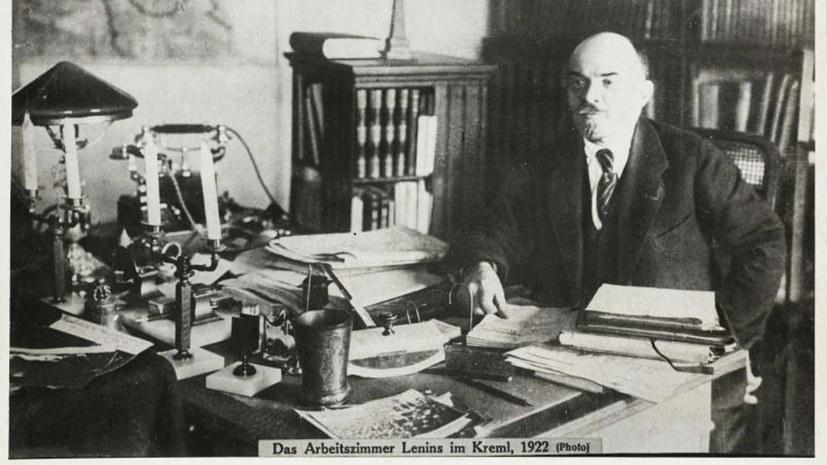 Lenin: Initiator des Siegs über das Analphabetentum