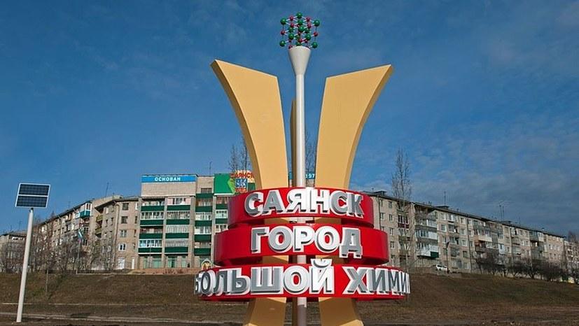 Solidarität aus Sibirien