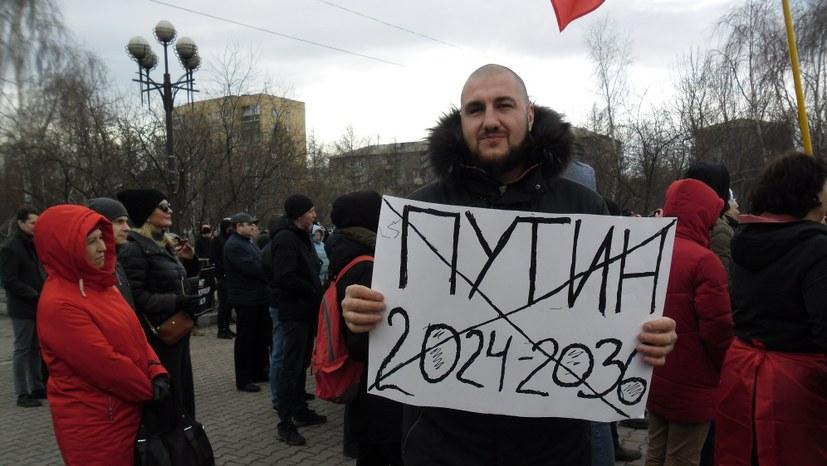 Krasnojarsk: Protest gegen die Änderung der Verfassung