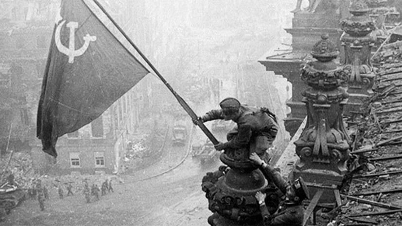 Tag der Befreiung vom Hitler-Faschismus, Tag des Sieges des Sozialismus!