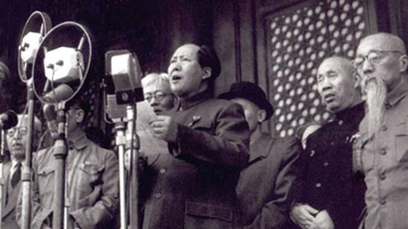 Mao Zedong zur Unterstützung der Afroamerikaner