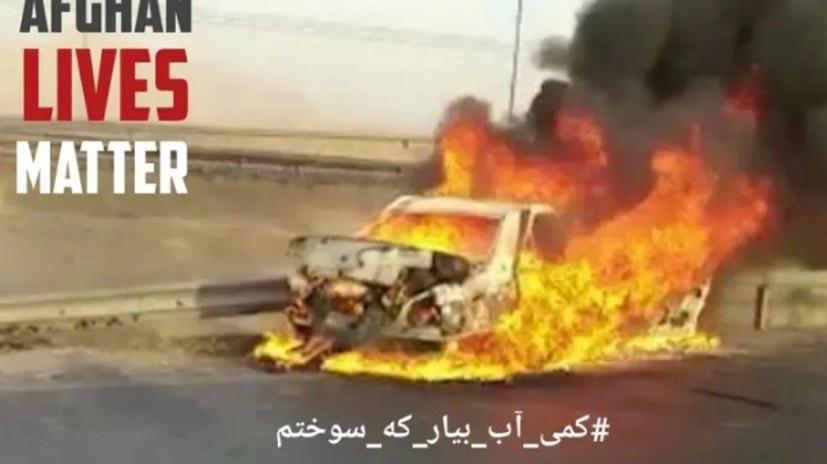"""Erfolgreiche Kundgebung """"Afghan lives matter"""""""