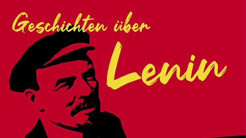 """Geschichten über Lenin"""