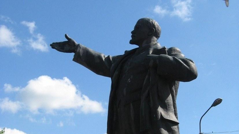 Lenin – Vorkämpfer einer sozialistischen Umweltpolitik