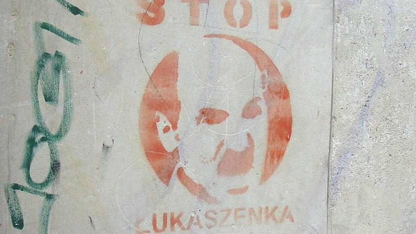 Zigtausende gegen Lukaschenkos Wiederwahl
