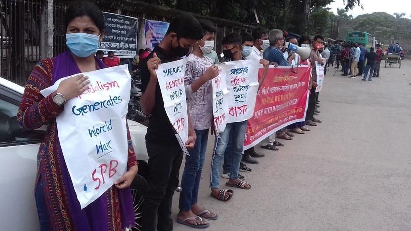 Hiroshima-Tag in Bangladesch