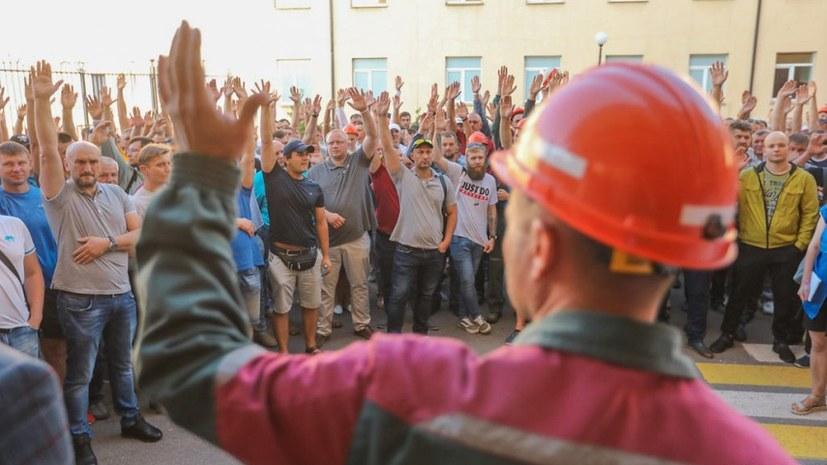 Streikende trotzen Verhaftungen und Entlassungsdrohungen