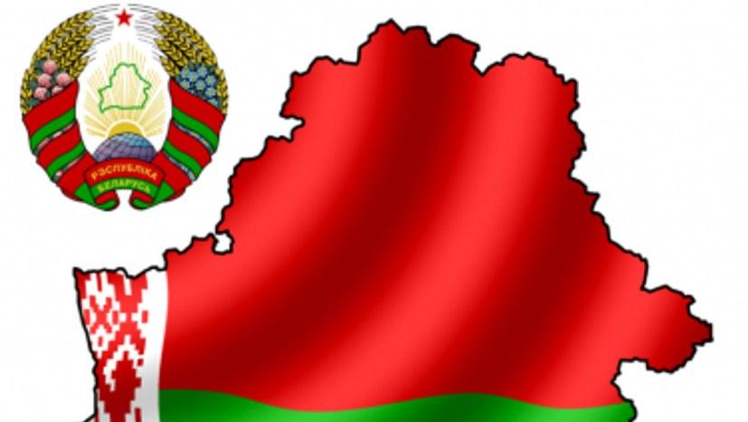 """""""Die Arbeiterklasse von Belarus ist in Gefahr"""""""